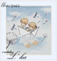 Нежные иллюстрации - Бумажный кораблик