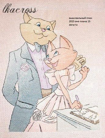 Схема вышивки Свадебная метрика. Отшив.