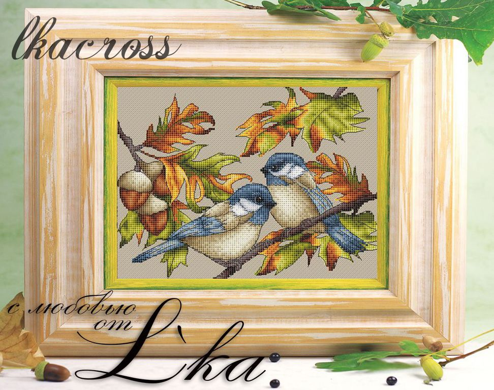 Схема для вышивки крестом Трудолюбивые птички.
