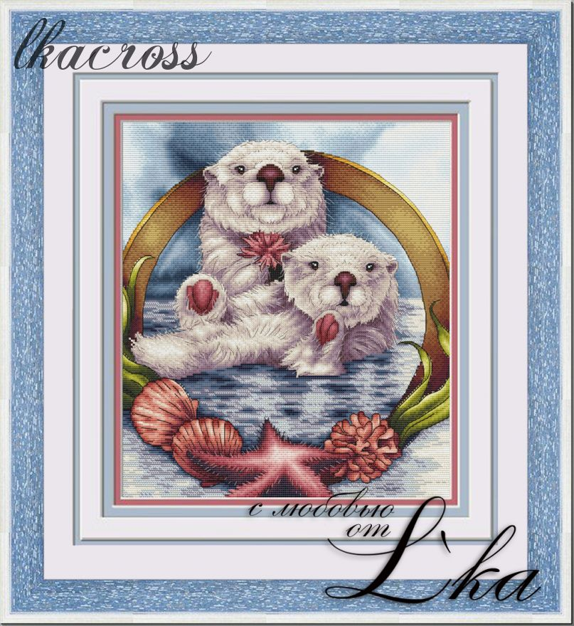 Схема для вышивки крестом Жители леса - Выдрята